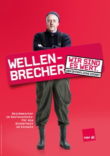 TDL 2015 - Wellenbrecher